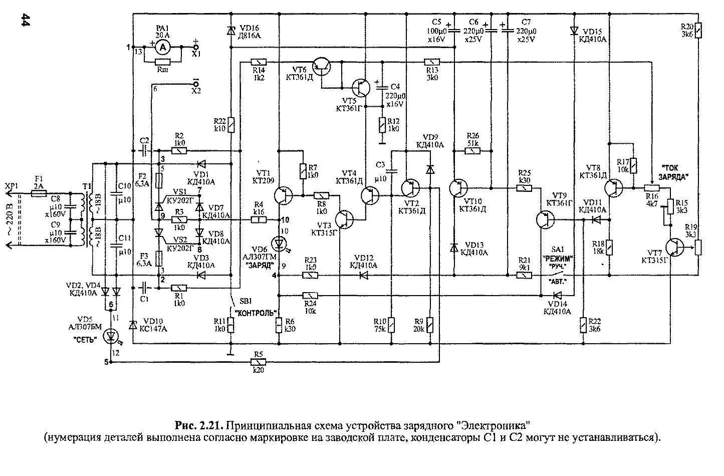 схема усилителя радиотехника у 7101 для печати