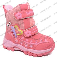 1195 X 1200 635.2 Kb 1075 X 1200 552.6 Kb 1049 X 1200 360.4 Kb детская обувь пока не пишем
