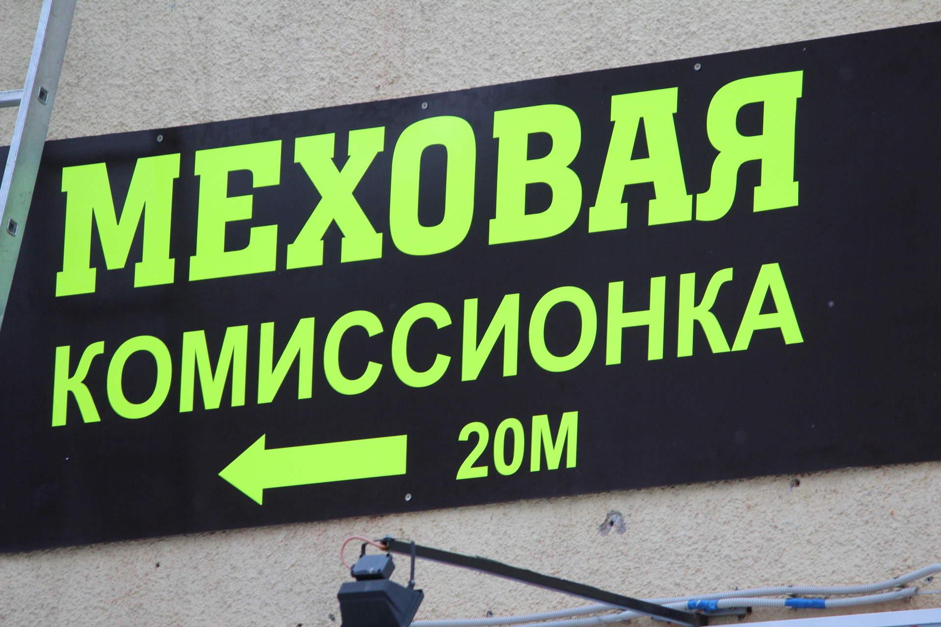 Казахстан испания футзал трансляция