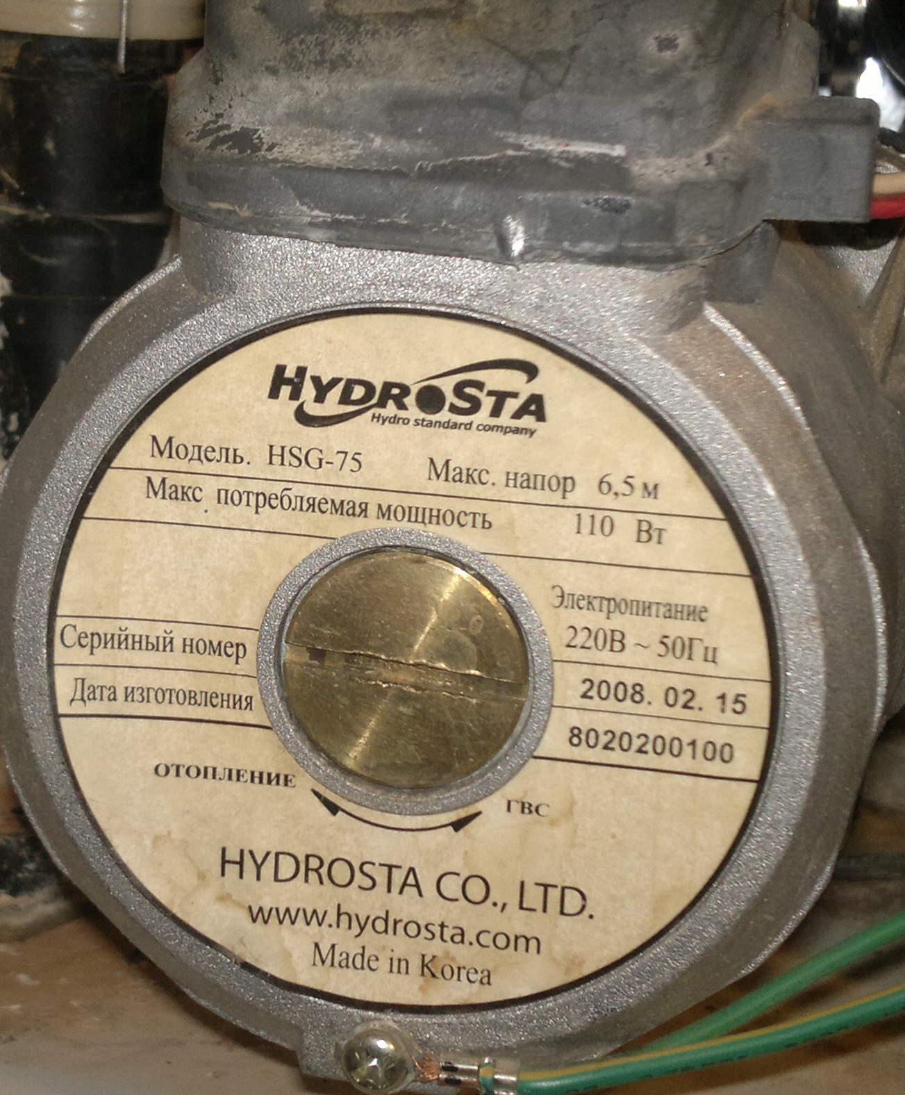 электрическая схема плата управления газового котла