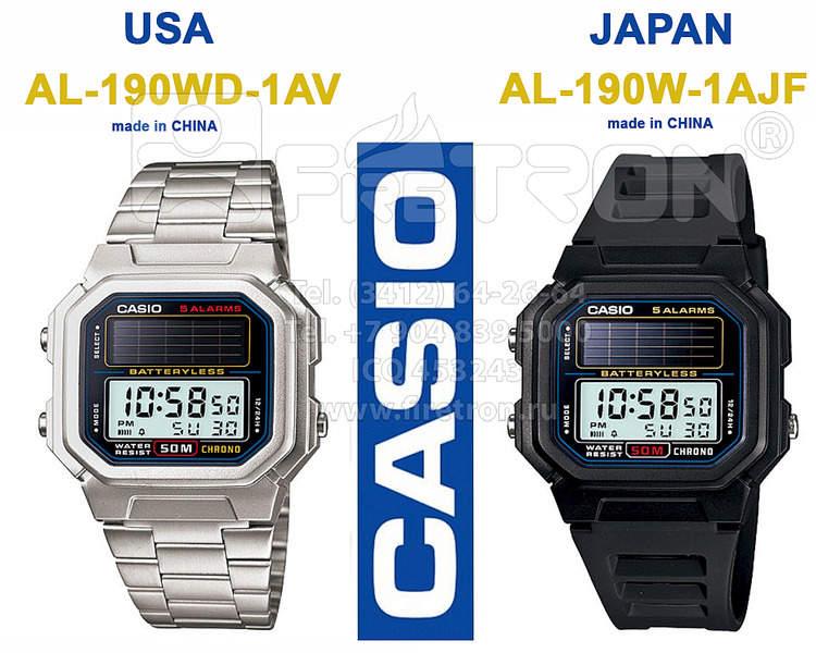 1167 X 933 568.1 Kb Часы солнечная батарея Casio AL190WD-1AV оригин куплены в США + AL-190W-1AJF в Японии