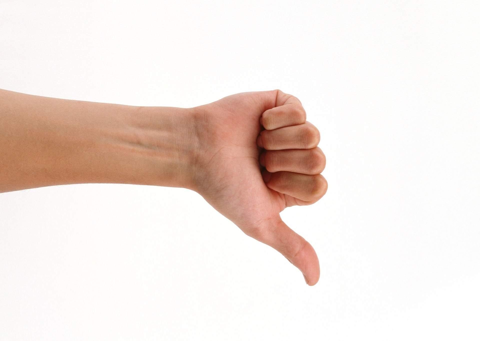 Как сделать кулаки тяжелее