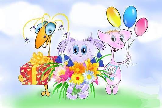Весёлые поздравления с днём рождения детям