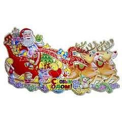 600 X 600 81.2 Kb НОВОГОДНИЕ игрушки/сувениры/подарки=выкуп 1 Ждем...=запись на ПРИСТРОЙ=2СТОП 2.11