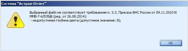 611 x 168 Консультации по вопросам электронной отчетности в ФНС, ПФР, ФСС, Росстат