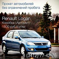 1000 X 1000 651.6 Kb АРЕНДА, прокат, сдача в аренду авто. вопросы и ответы.