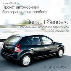 612 X 612 231.5 Kb 1000 X 1000 651.6 Kb АРЕНДА, прокат, сдача в аренду авто. вопросы и ответы.
