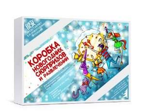 300 x 231 ПРАЗДНИК В КОРОБКЕ! НАЧИНАЕМ СБОР 2015