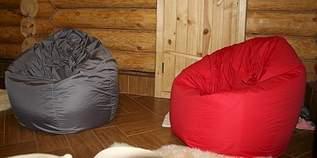 1920 X 953 722.9 Kb Классные кресла-груши! Комфорт по доступной цене!