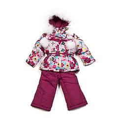 984 X 984 440.0 Kb 'ДЕТКИ.ру' -детская одежда с 56-164см! Костюмы, куртки, пальто Осень-Зима, трикотаж и