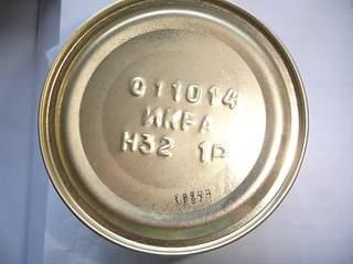 1920 X 1440 765.7 Kb ВСТРЕЧИ. Красная Прекрасная ЫКРА.