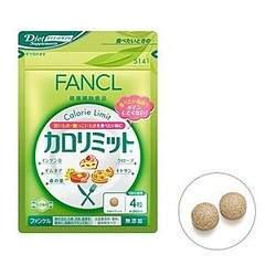 300 X 300 21.5 Kb В помощь вашему здоровью. ВИТамины и Бады из Японии!
