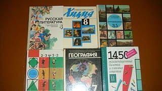 1920 X 1080 694.6 Kb Продам учебники