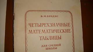 1920 X 1080 627.0 Kb 1920 X 1080 643.1 Kb 1920 X 1080 694.6 Kb Продам учебники