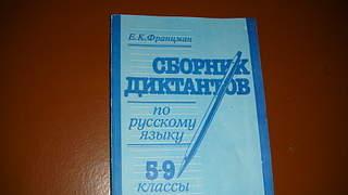 1920 X 1080 695.7 Kb 1920 X 1080 627.0 Kb 1920 X 1080 643.1 Kb 1920 X 1080 694.6 Kb Продам учебники