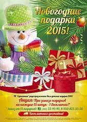 1920 X 2700 712.0 Kb Дед мороз, новогдние подарки, и все что связано с Новым Годом