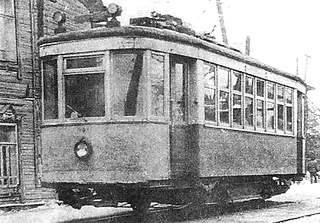 423 X 295 124.3 Kb С днем рождения, трамвай!