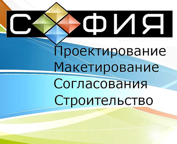 752 X 612 156.5 Kb Экспертиза и обследование зданий