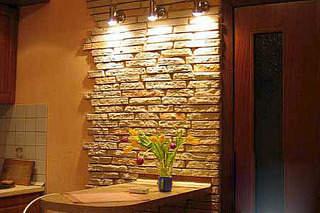 450 X 300 43.1 Kb Декоративный камень