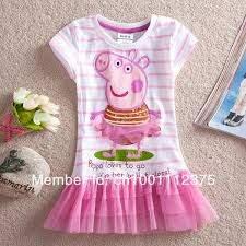 225 x 225 Продажа одежды для детей.