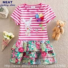 604 X 604 136.6 Kb Продажа одежды для детей.
