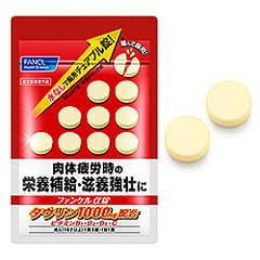 250 X 250 35.6 Kb В помощь вашему здоровью. ВИТамины и Бады из Японии!
