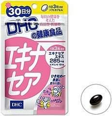 240 X 249 19.3 Kb Остатки Забираем. В помощь вашему здоровью. ВИТамины и Бады из Японии!