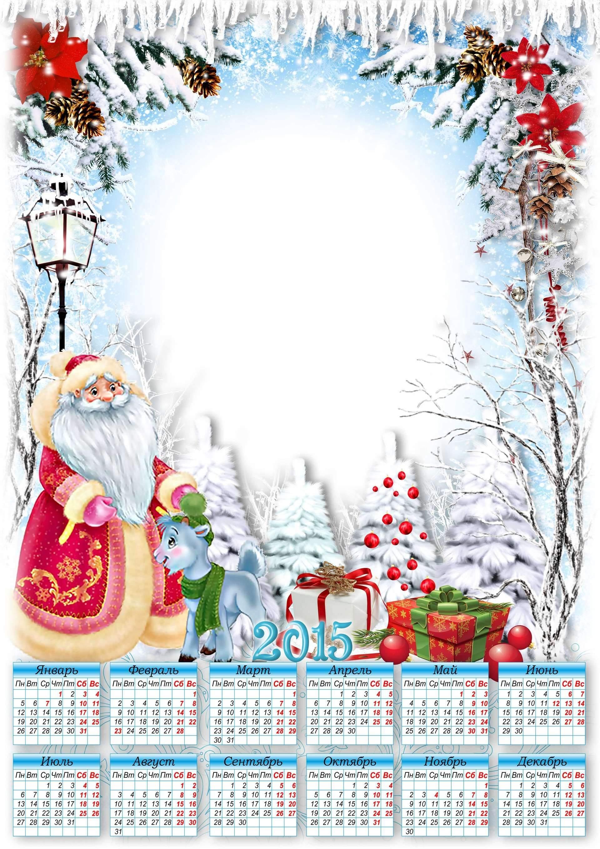 Календари и открытки новогодние
