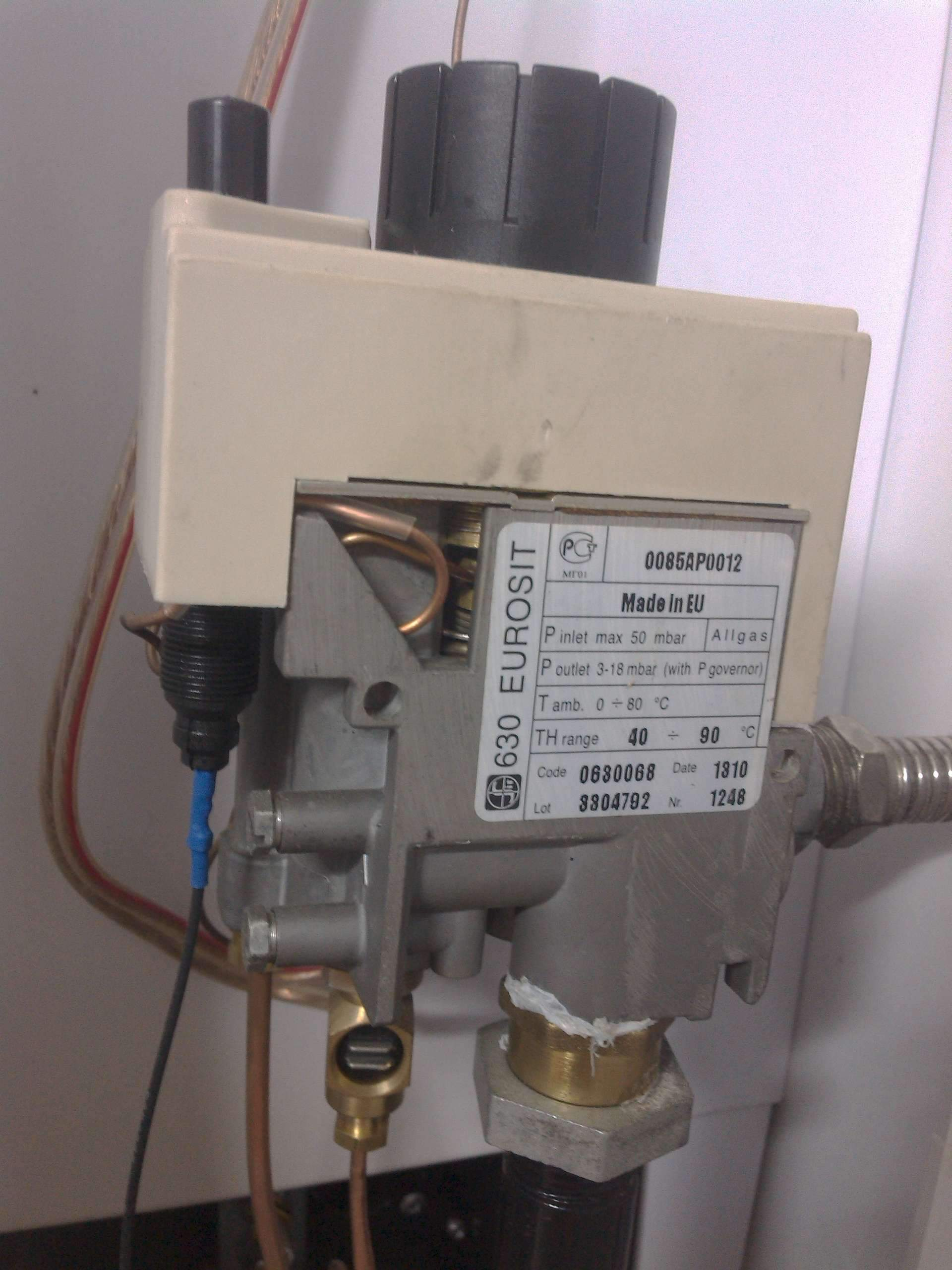 подключение полотенцесушителя к агв схема