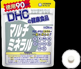 360 X 305 123.1 Kb 294 X 305 101.6 Kb СТОП 05.12.14 В помощь вашему здоровью. ВИТамины и Бады из Японии!