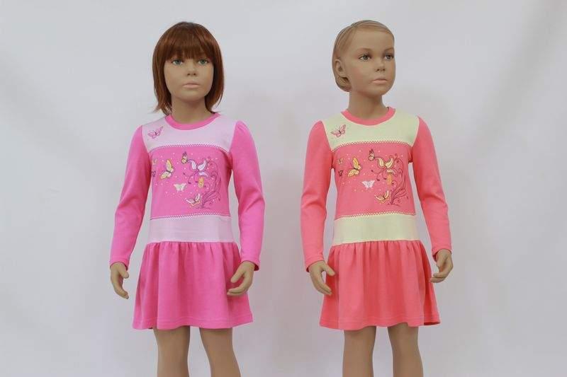 Алена Детская Одежда