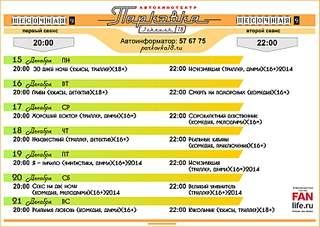 1707 X 1212 752.4 Kb Автомобильный кинотеатр 'Парковка'