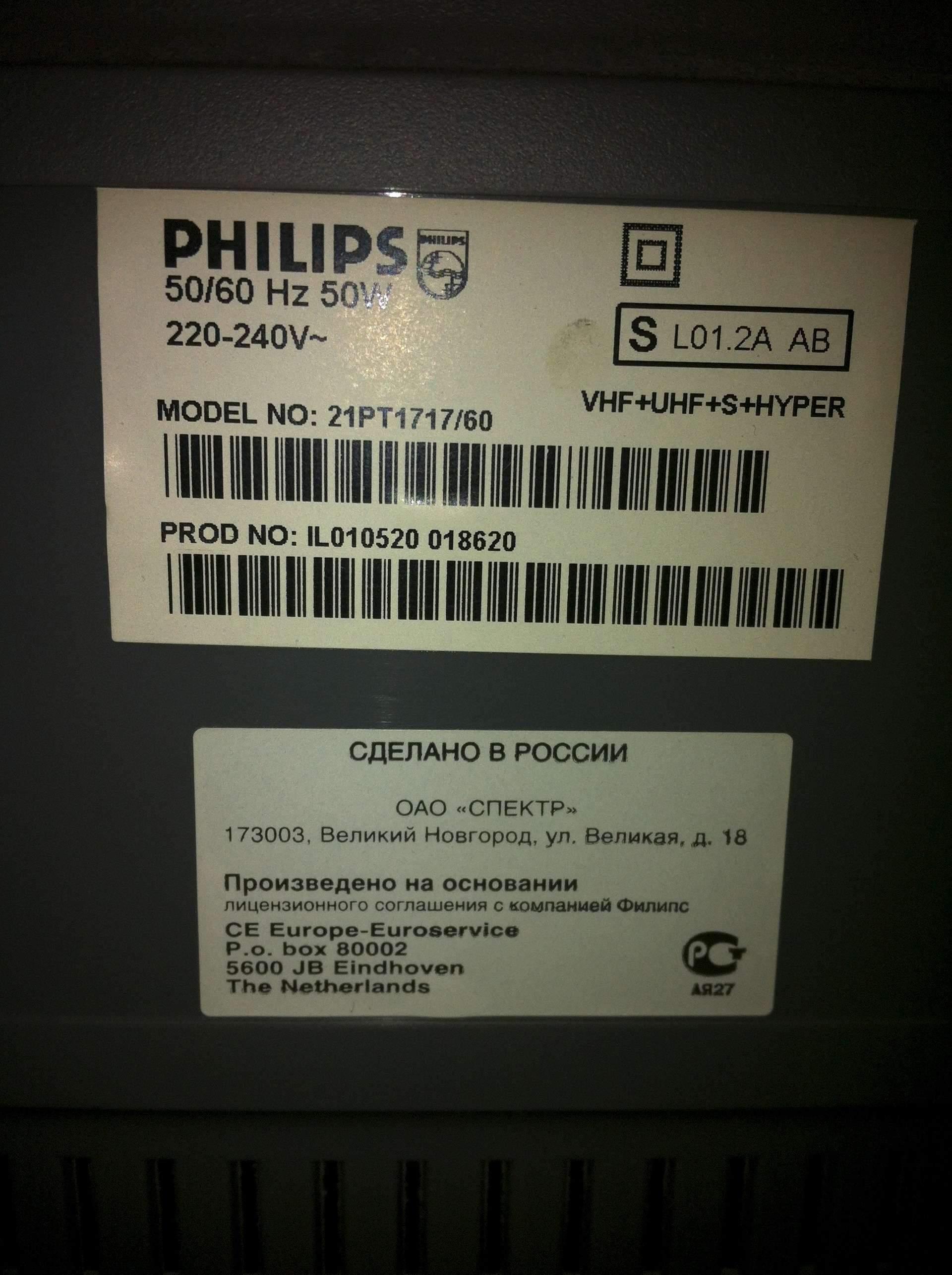 схема стиральной машины самсунг wf 7520n1b