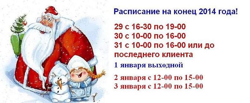807 X 332  68.4 Kb Магазин оптовых цен Шопоголик, одежда, игрушки, коляски