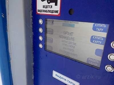 1920 X 1439 469.2 Kb 1920 X 1440 432.4 Kb Автоматизированные точки по продаже воды в Ижевске