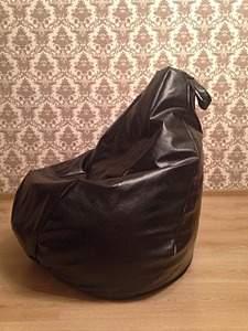 960 X 1280 331.5 Kb 960 X 1280 378.4 Kb Кресло груша Bean Bag