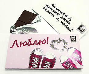 474 X 391 139.2 Kb 476 X 391 133.9 Kb 604 X 453 56.0 Kb 453 X 604 58.4 Kb ◄Позитивный шоколад►наборы в праздничной упаковке на свадьбу, ДР, Love is, папе, любимой