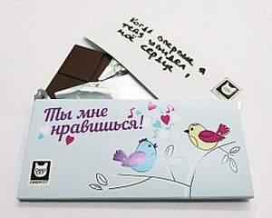 604 X 483 39.1 Kb 604 X 525 82.4 Kb ◄Позитивный шоколад►наборы в праздничной упаковке на свадьбу, ДР, Love is, папе, любимой