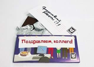 604 X 433 38.8 Kb 604 X 525 82.4 Kb 453 X 604 62.1 Kb ◄Позитивный шоколад►наборы в праздничной упаковке на свадьбу, ДР, Love is, папе, любимой