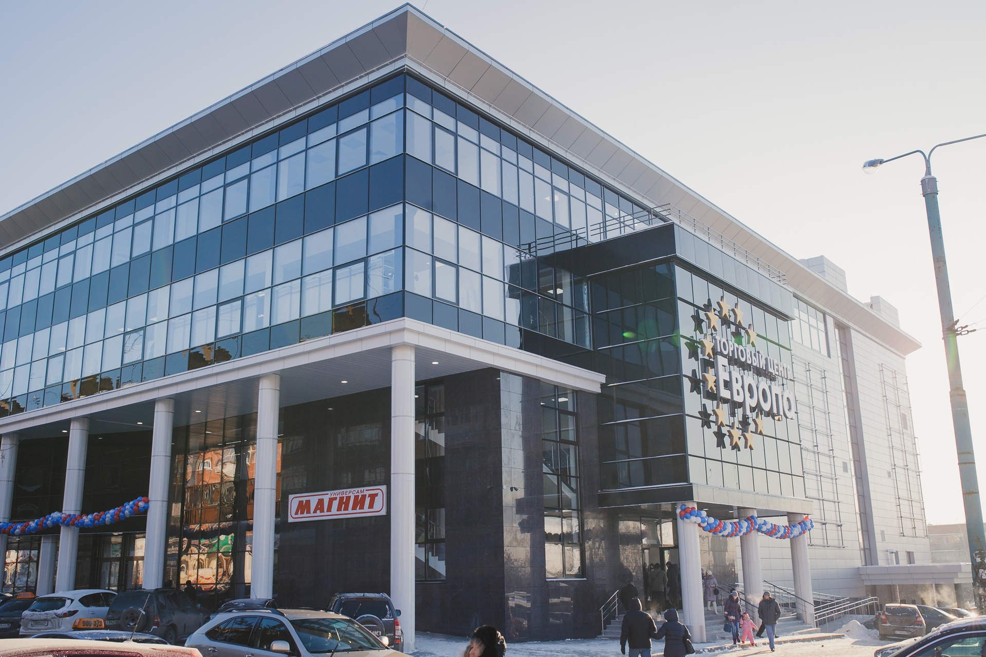Коммерческая недвижимость сдам в аренду торговые площади ижевске Аренда офиса 20 кв Луганская улица