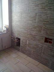1200 X 1600 154.6 Kb ремонт любой сложности, квартиры ,ванных комнат.