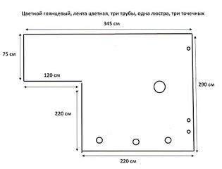 1145 X 872 60.0 Kb Натяжные потолки устанавливаем в короткие сроки!