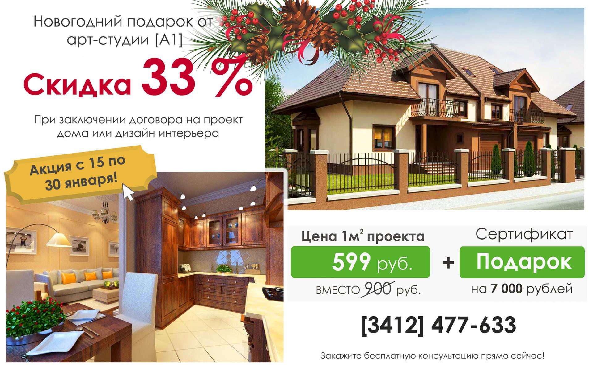 Дизайн и ремонт квартир под ключ в Москве. Проект 27