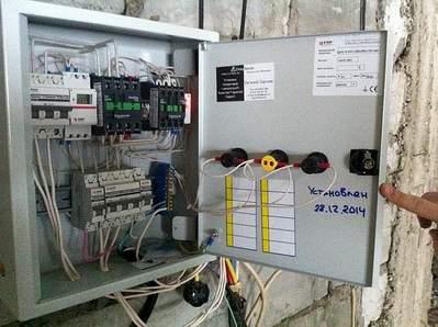 1500 X 1120 800.6 Kb Устанавливаем генераторы с автозапуском - 220 вольт ВСЕГДА !(ФОТО)(обновил 03.11.14)