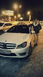 340 X 604 40.5 Kb Mercedes Benz ���� - ������