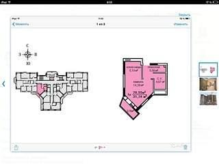 1024 X 768 101.5 Kb Куплю 1-ную квартиру, кроме крайних этажей.