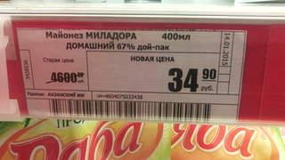 1920 X 1080 540.2 Kb Валим магазины (отзывы о магазинах Ижевска и Удмуртии)