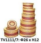 352 X 372 41.9 Kb 509 X 485 48.4 Kb 457 X 362 34.1 Kb Плетёные изделия для дома N4 получаем::N5 собираем