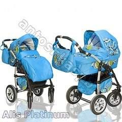 750 X 750 126.8 Kb Продажа колясок