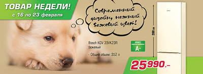 783 X 286  58.5 Kb 783 X 286  77.8 Kb 783 X 286  98.7 Kb Магазин кухонной техники 'Goodmarkt.ru' Удмуртская 265